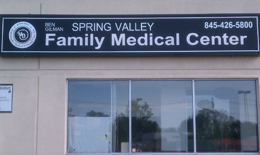 Spring Valley Ben Gilman Medical & Dental Clinic