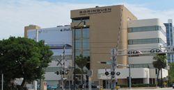 Borinquen Health Center Main Office