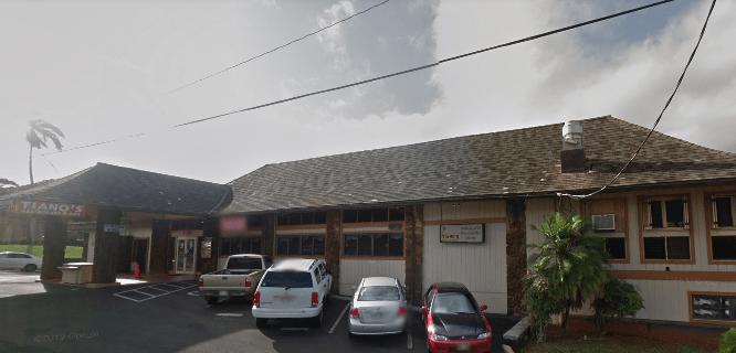 Hoola Lahui Hawaii Pharmacy