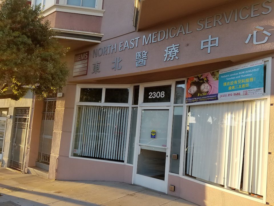 North East Medical Services. (NEMS)