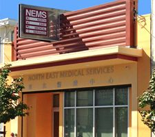 North East Medical Services - Leland Clinic