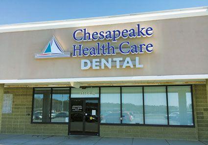 Chesapeake Health Care Dental – Princess Anne