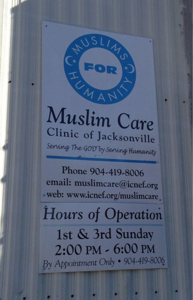 jacksonville muslim Muslim american social services, jacksonville, florida 788 likes 2 talking about this 9 were here muslim american social services is a non-profit.