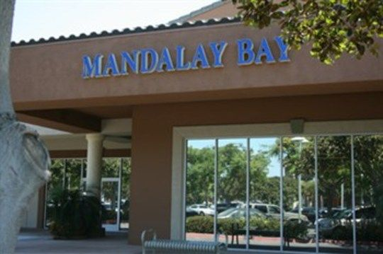 Mandalay Bay Women & Children's Clinic - VCMC Clinic