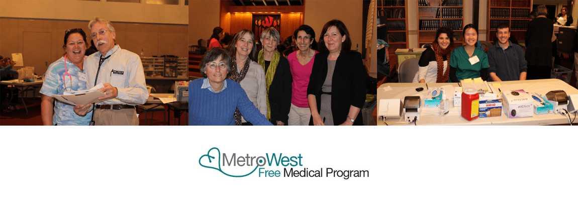 MetroWest Free Medical Program- Framingham