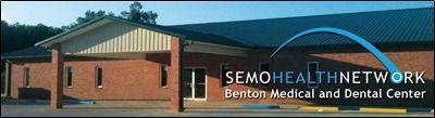 Benton Dental and Medical Clinic