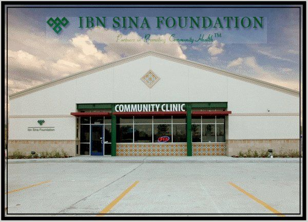 Ibn Sina Community Medical and Dental Clinic